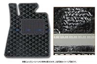 ◇純正品以上の形状マッチにこだわった 車種専用カーマット デボネア(4/10~12/2)用 品番:Debonair-2 DX-13 トライ