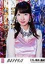 【柏木由紀】 公式生写真 AKB48 ハイテンション 劇場盤 選抜Ver.