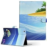 Lenovo TAB 7 Essential レノボ タブレット 手帳型 タブレットケース タブレットカバー カバー レザー ケース 手帳タイプ フリップ ダイアリー 二つ折り その他 海 魚 深海 001376