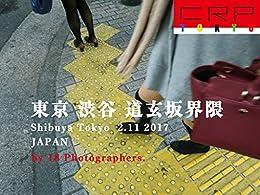 [横木安良夫+17photographers]のCRP TOKYO JAPAN SHIBUYA 道玄坂界隈 2017年2月11日 BY 18PHOTOGRAPHERS TOKYOPHOTOSESSION 撮影会 (cro)