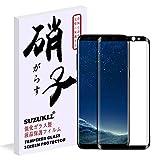 Galaxy S8 フィルム, SUZUKLL 液晶保護 ガラスフィルム 超薄0.26mm 2.5D保護 硬度9H 自己吸着 指紋防止 高透過率(クリア) (S8 Plus 3D)