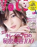 VOCE(ヴォーチェ) 2020年 09 月号 [雑誌]