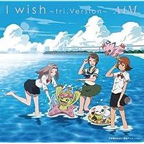 I wish~tri.Version~(DVD付)