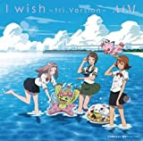 I wish~tri.Version~(DVD付)