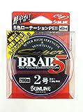 サンライン(SUNLINE) PEライン スーパーブレイド5 HG 200m 2.0号
