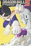 DRAGON BALL Z 第17巻 [DVD]