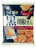 ホンダ うす焼き黒胡椒せん 30枚×12袋