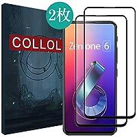 COLLOL【3D全面保護】Zenfone 6 ZS630KL フィルム 国産強化ガラス素材 Zenfone 6 液晶保護フィルム 指紋防止 手触り抜群 気泡ゼロ 2枚セットASUS ZenFone6 ZS630KL ガラスフィルム (ブラック)