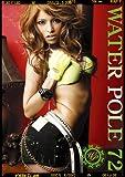 WATER POLE 72 [DVD]