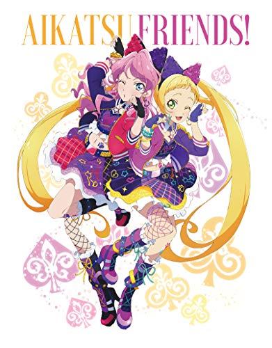 【Amazon.co.jp限定】アイカツフレンズ! Blu-ray BOX 2 (描き下ろしB2布ポスター[湊みお]付)