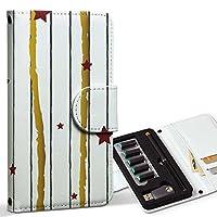 スマコレ ploom TECH プルームテック 専用 レザーケース 手帳型 タバコ ケース カバー 合皮 ケース カバー 収納 プルームケース デザイン 革 ストライプ 星 赤 012330