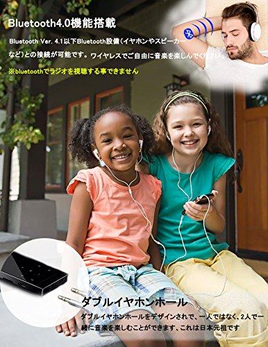 【Newiy Start】音楽プレイヤー Bluetooth対応 HiFi超高音質 mp3プレーヤー マイクロsdカード対応 ボイスレコーダー FMラジオ機能搭載 タッチボタン デジタルオーディオプレーヤー (NS-MP3-A78 タッチ式)