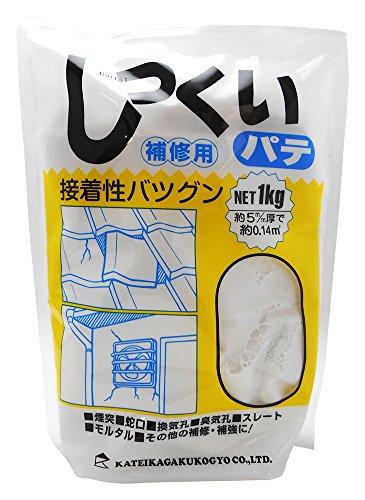 家庭化学 しっくいパテ ホワイト 1kg
