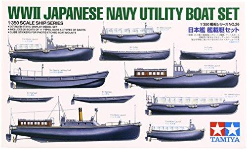 1/350 艦船シリーズ No.26 日本艦 艦載艇セット 78026