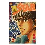 THE STAR 7 (少年マガジンコミックス)