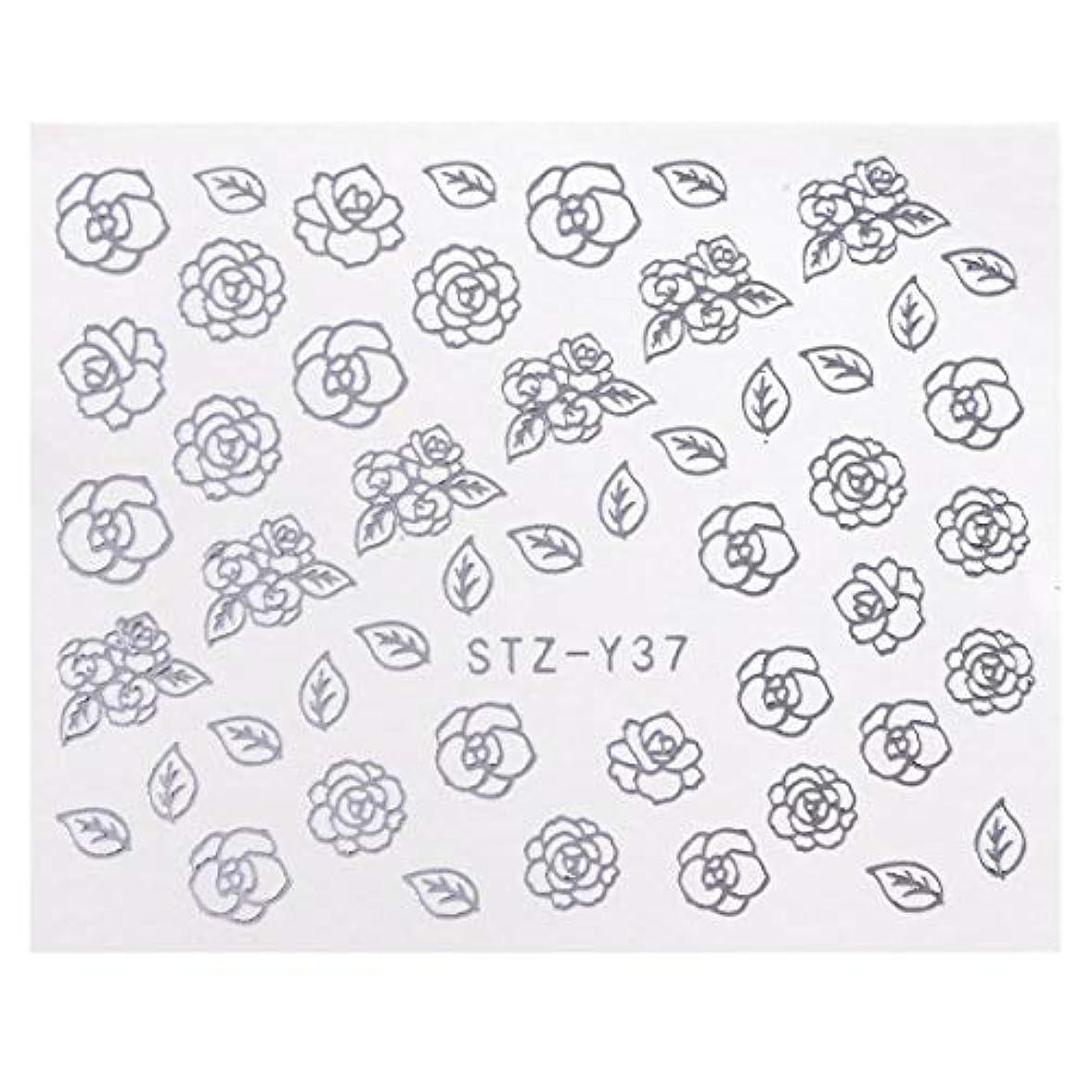 鉛筆有効なたるみSUKTI&XIAO ネイルステッカー 1ピースシルバー水ネイルステッカー花葉猫スライダー転送デカール高貴なレースデザインマニキュアネイルアート装飾、Stzy37スライバー