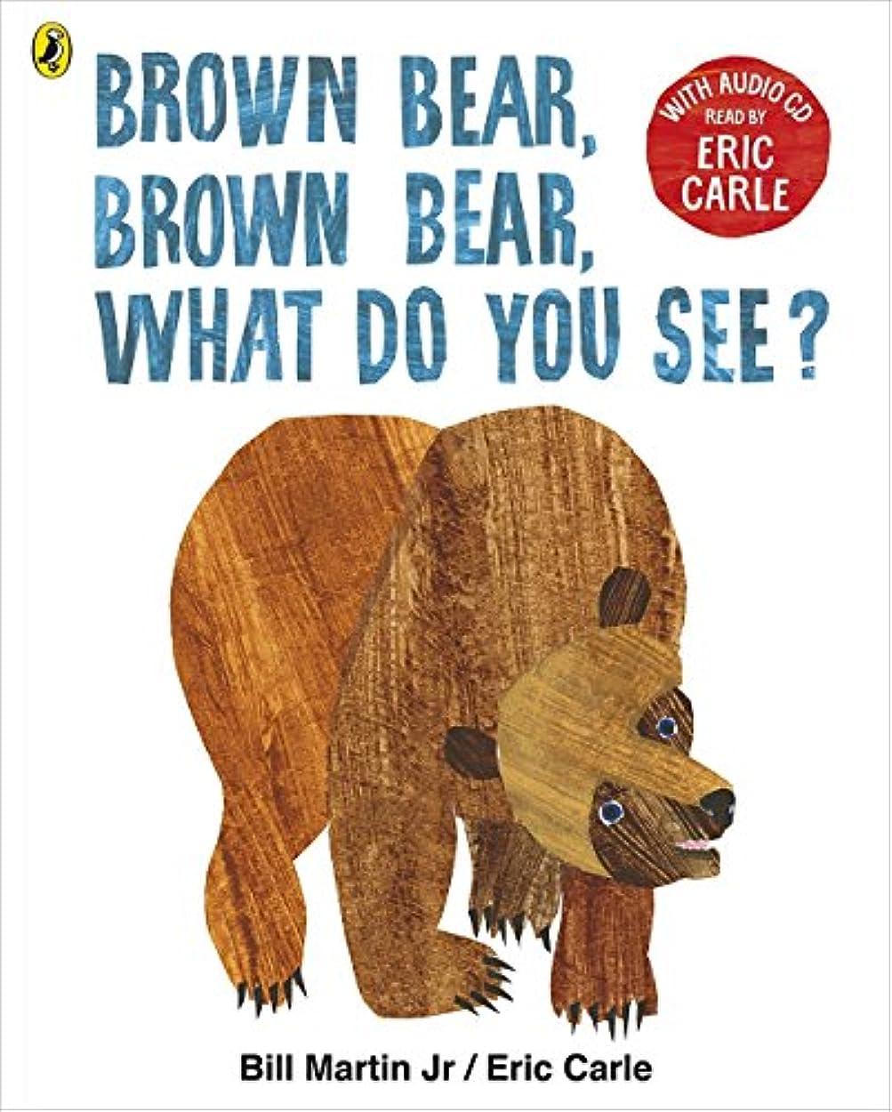 カフェするだろう砂Brown Bear, Brown Bear, What Do You See?: With Audio Read by Eric Carle (Book & CD)