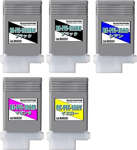 キャノン用 PFI-102 リサイクルインクカートリッジ 5色セット( MBK / BK / C / M / Y )