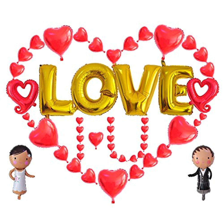 超巨大 ジャンボ LOVE バレンタインデー ウェディング バルーン セット 結婚式 受付 プロポーズ 飾り付け