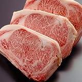 オリーブ牛ロースステーキ180g×3枚 A4,A5ランク(プレミアム黒毛和牛) 《*冷凍便》