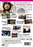 国井律子のバイク三昧 HAPPY-GO-LUCKY RIDE [DVD] 画像