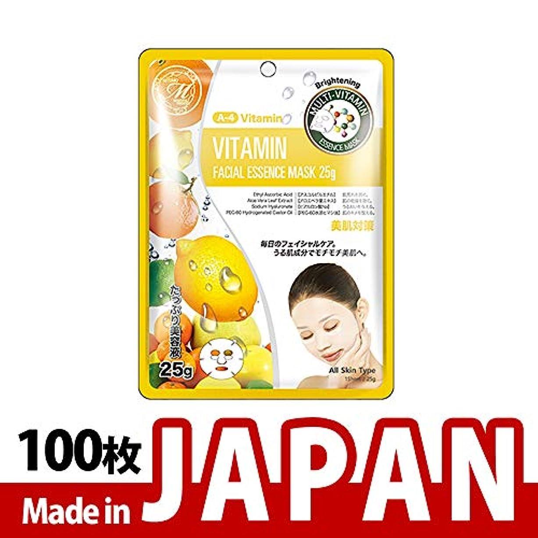 恵み電球カロリーMITOMO日本製【MT512-A-4】シートマスク/10枚入り/100枚/美容液/マスクパック/送料無料