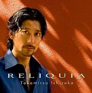 RELIQUIA (レリキア)