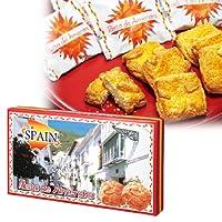 スペイン アーモンド クッキー 1箱【スペイン 海外土産 輸入食品 スイーツ 】
