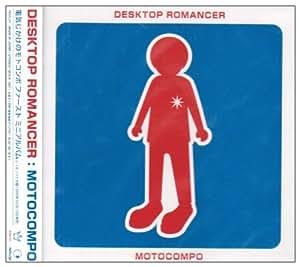 DESKTOP ROMANCER