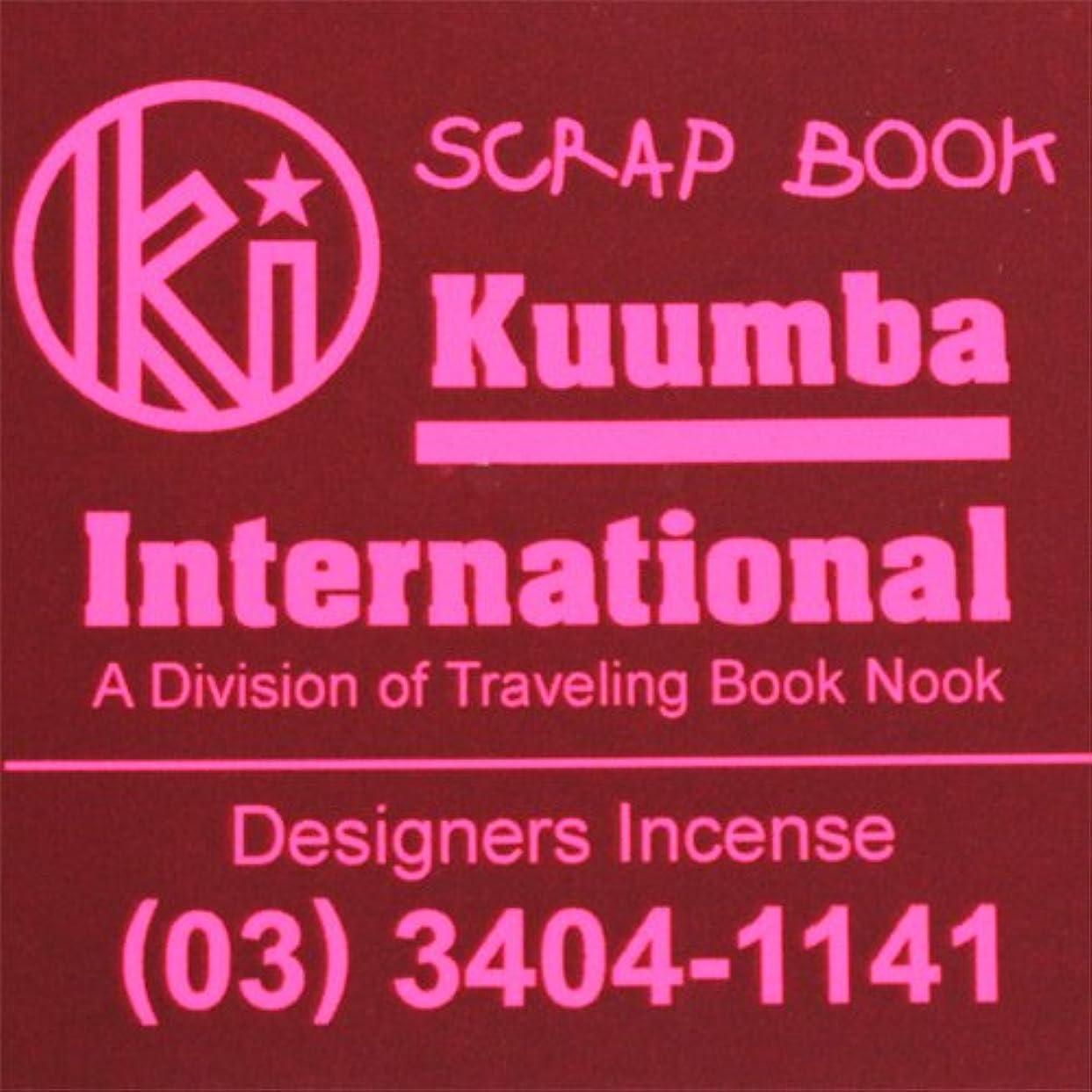 輝く未亡人直感KUUMBA / クンバ『incense』(SCRAP BOOK) (Regular size)