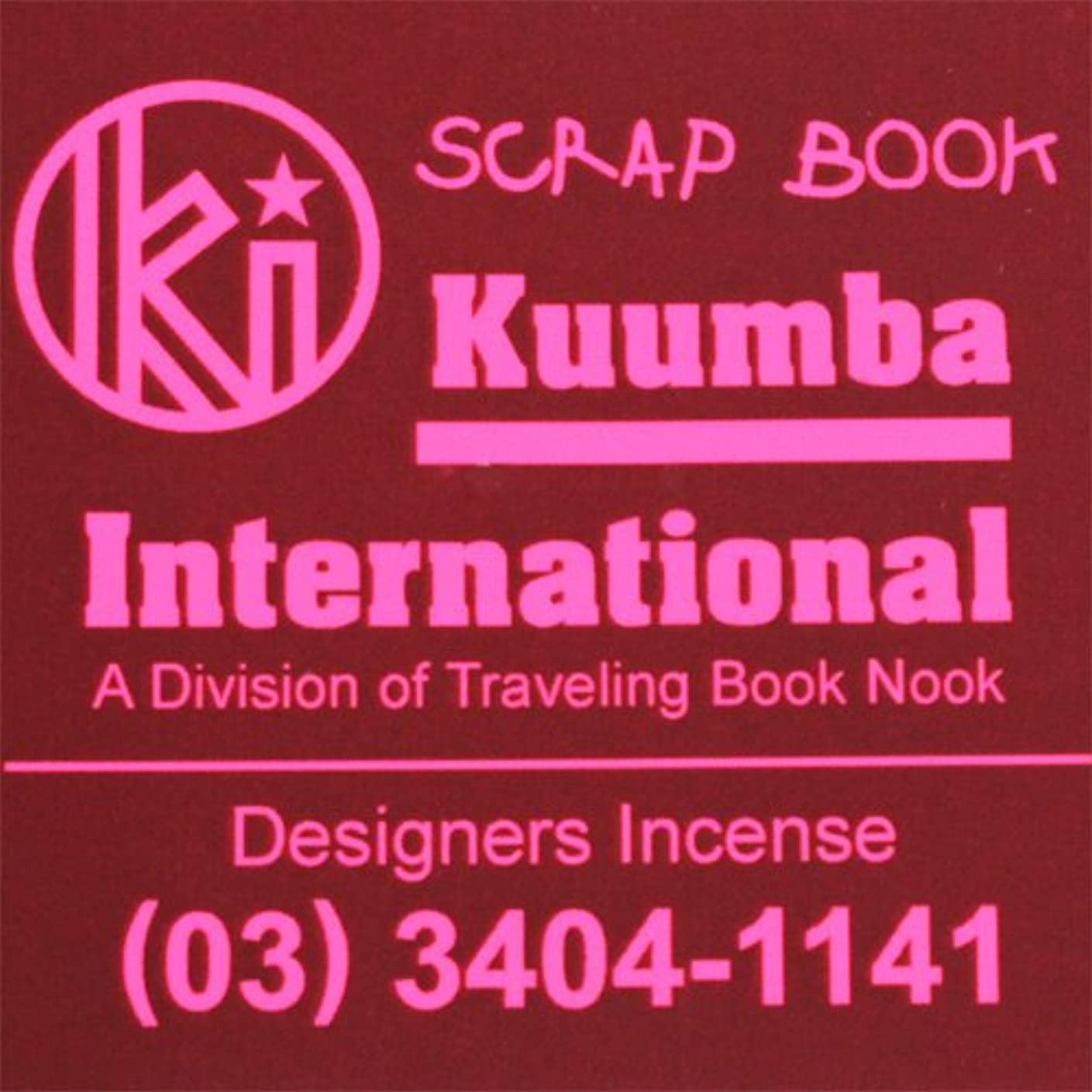 取り替える環境第KUUMBA / クンバ『incense』(SCRAP BOOK) (Regular size)
