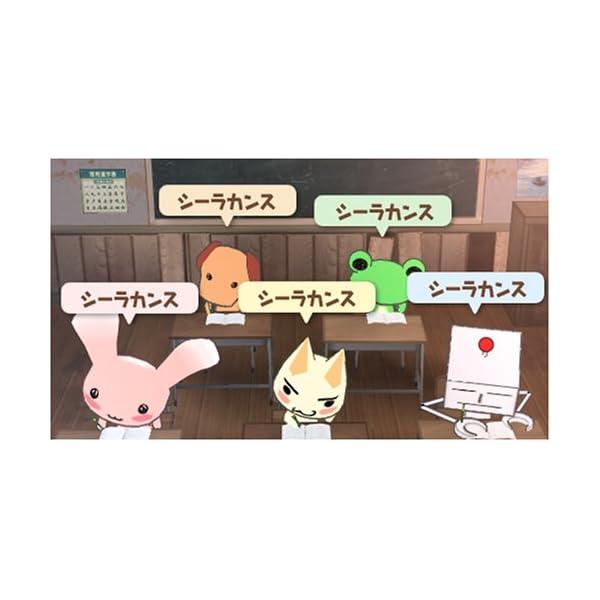 どこでもいっしょ レッツ学校! PSP the...の紹介画像6
