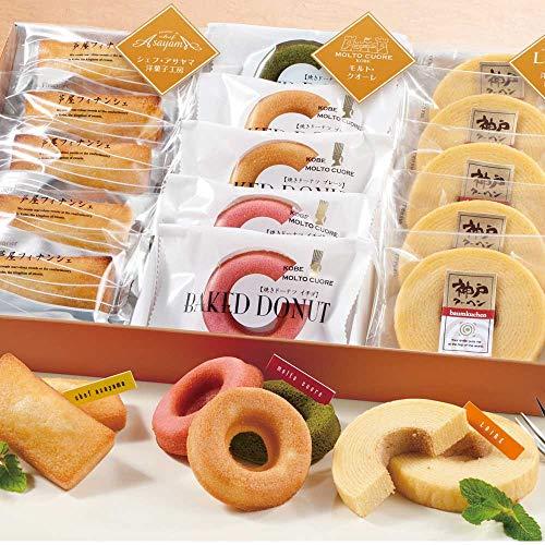 【お歳暮ギフト】 神戸人気パティシエの焼き菓子セット YJ-PL