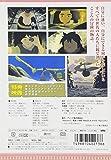 アリーテ姫 [DVD] 画像