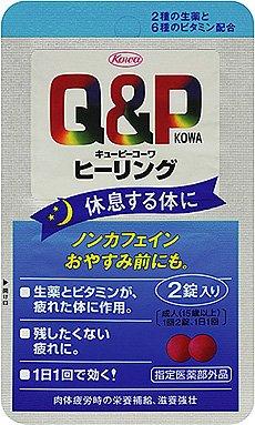 興和 キューピーコーワ「ヒーリング」2錠X10袋