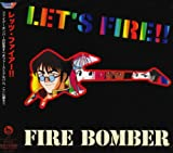 マクロス7 Let's Fire!!! Fire Bomber