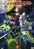 機動戦士ガンダムUC (ユニコーン)episode 3 ラプラスの亡霊 イタリア版 DVD