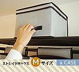 フタ付き 収納ボックス 布 幅30cm×奥行き30cm×高さ21cm グレー