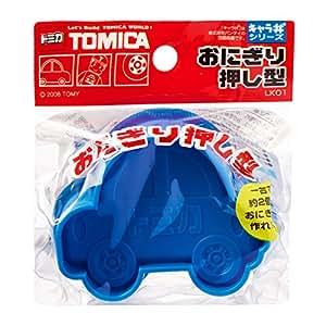 スケーター おにぎり押し型 おにぎり型 トミカ 日本製 LKO1