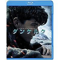 ダンケルク ブルーレイ&DVDセット
