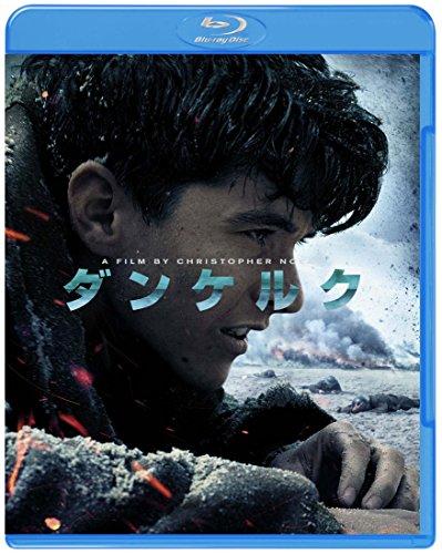 ダンケルク ブルーレイ&DVDセット[Blu-ray/ブルーレイ]