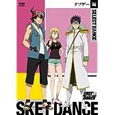 SKET DANCE SELECT DANCE クソゲー編 (初回生産限定) [DVD]