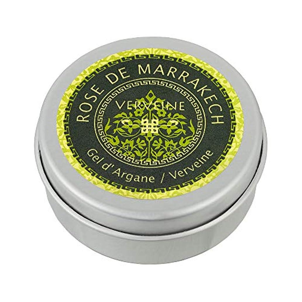 見えないわなクラッシュローズ ド マラケシュ ジェル ド ヴェルヴェーン 15g( アルガンオイル 70%配合、レモンバーベナの香りの保湿 ワックス)