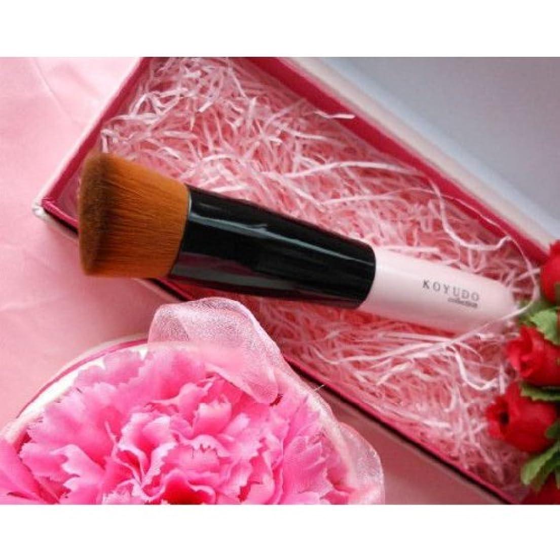 囲まれたにぎやか足音ファンデーションブラシ 広島県 熊野化粧筆