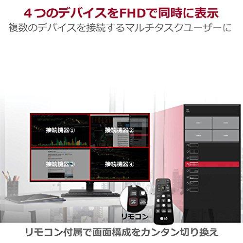 LG(エルジー)『42.5型4K液晶モニター(43UD79-B)』