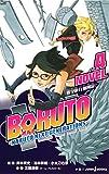 BORUTO—ボルト— —NARUTO NEXT GENERATIONS— NOVEL 4 修学旅行血風録! (ジャンプジェイブックスDIGITAL)