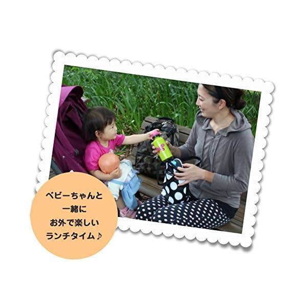 ハンナフラ(Hanna Hula) 保温保冷 ...の紹介画像7