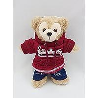 D-cute 14cm (ぬいばサイズ) ダッフィー コスチューム ぬいぐるみ コス duffy 服 new38