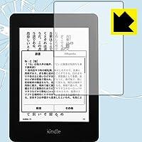 衝撃吸収[光沢]保護フィルム Kindle Paperwhite (第5世代/第6世代/第7世代/マンガモデル) 日本製