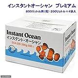 ナプコ インスタントオーシャン プレミアム 800リットル用(箱) 人工海水